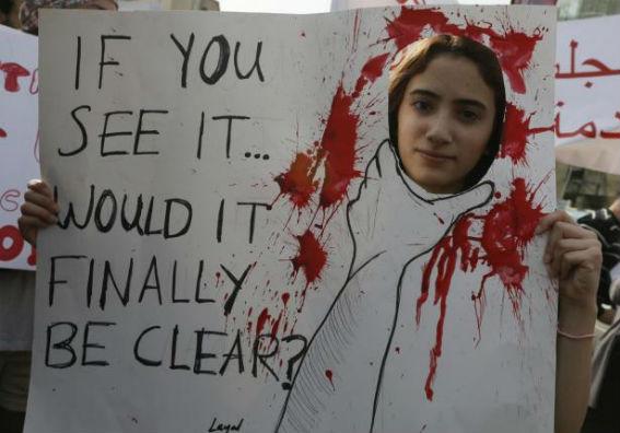 Έμφυλη βία: η πραγματικότητα δεν συμβαδίζει με το νόμο