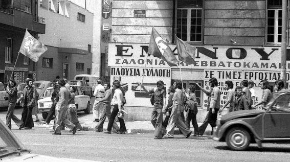Η Πέπη Ρηγοπούλου γράφει για τα χρόνια της δικτατορίας
