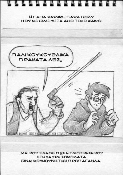 Steve_granma