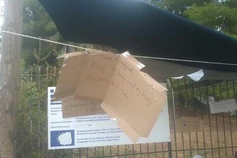 Σε απεργία πείνας 10 έγκυες στο κέντρο φιλοξενίας της Ριτσώνας