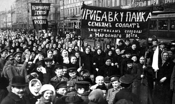 Οι γυναίκες του 1917