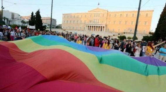 Athens Pride: Περί Eldorado Gold και άλλων…δεινών